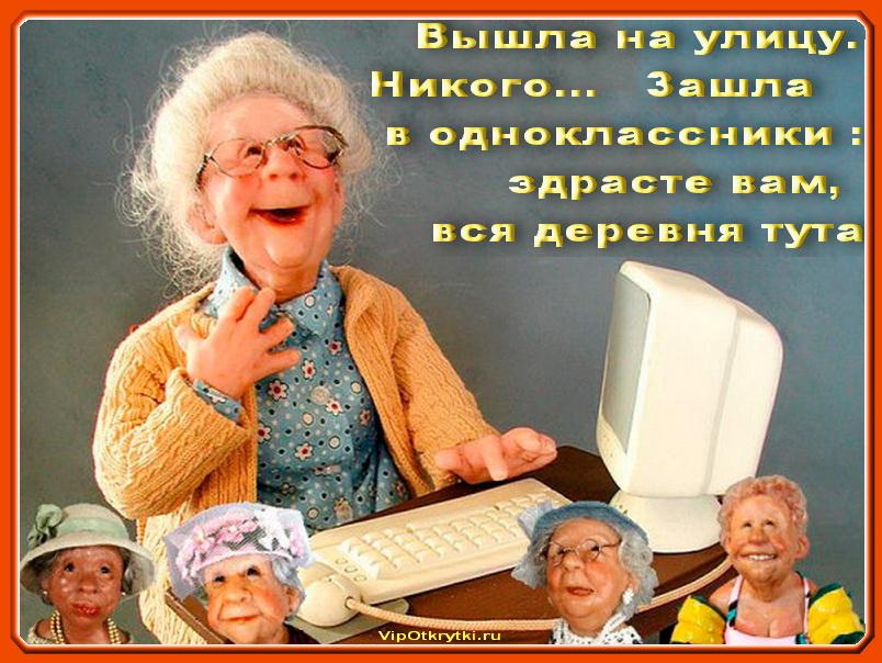 Чем бы таким заняться на пенсии? Делимся советами