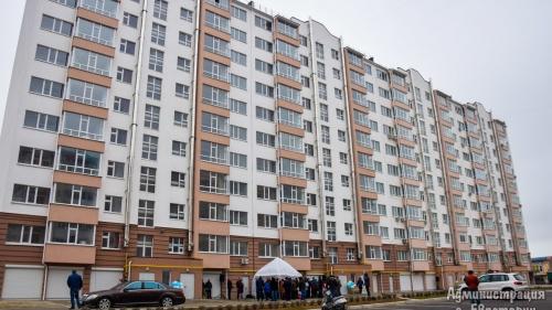 В Евпатории открылся жилищны…