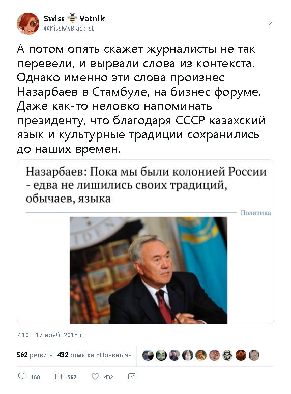 Россия всегда грабила казахов?