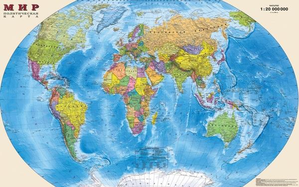 Этимология некоторых названий стран мира