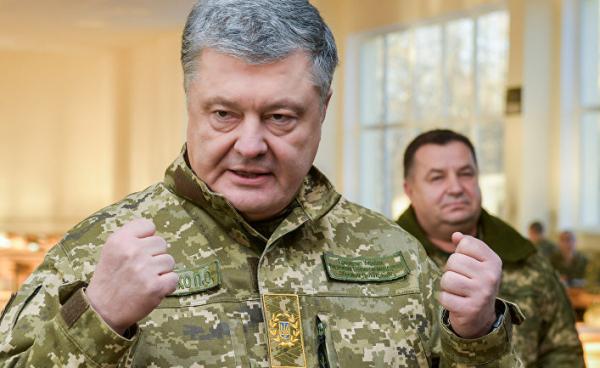 Akşam: западные «друзья» Украины не все просчитали