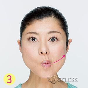 Возвращаем объем зоне вокруг рта.