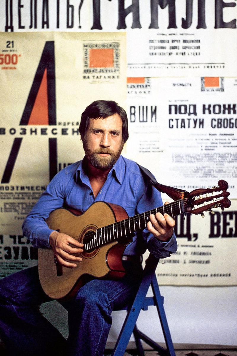 Правила жизни актера, поэта и автора-исполнителя Владимира Высоцкого