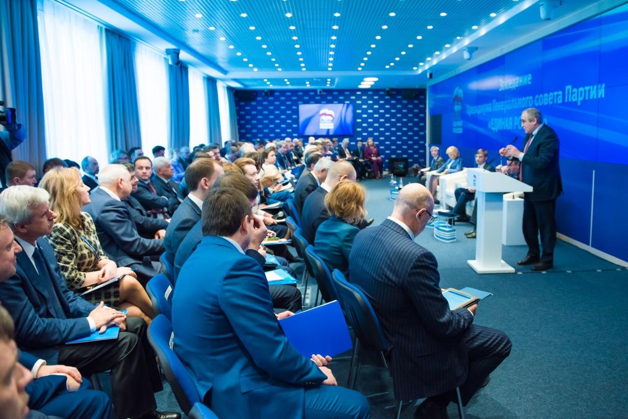 Партия «Единая Россия» презентовала шесть новых проектов