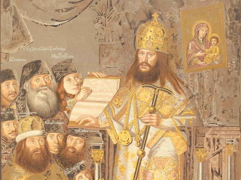 Страницы истории. Почему раскол православной церкви – это не реформация