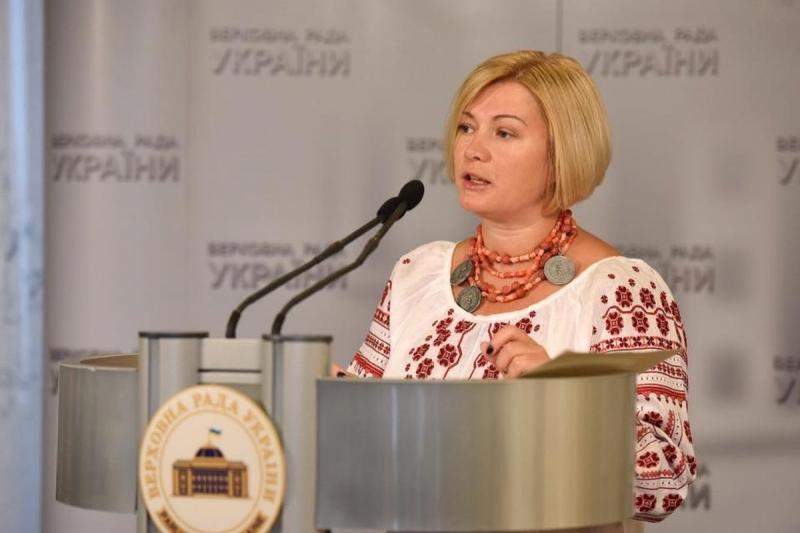 Бессилие прогрессирует: в Верховной Раде требуют заблокировать сайты ДНР и ЛНР