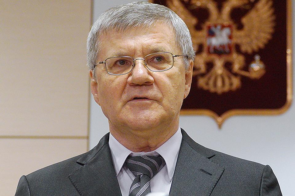 Генпрокуратура РФ пойдет на «беспрецедентный шаг» — опубликует переписку с Терезой Мэй
