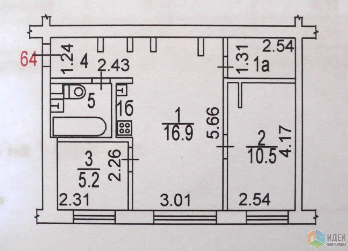 План квартиры после перепланироки