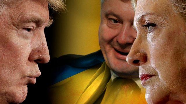 Киевский след на президентских выборах в США