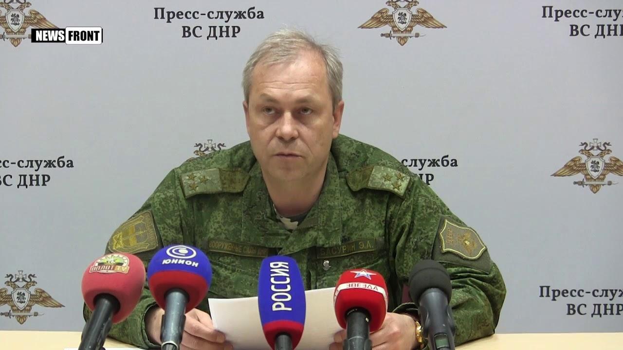 Обстановка на линии боевого соприкосновения остается напряженной — Басурин