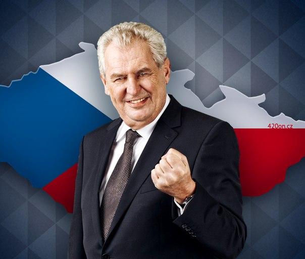 Сказано ! Президент Чехии на саммите НАТО