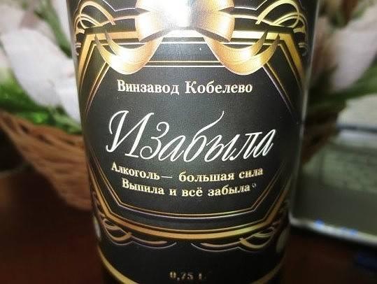 хорошее вино