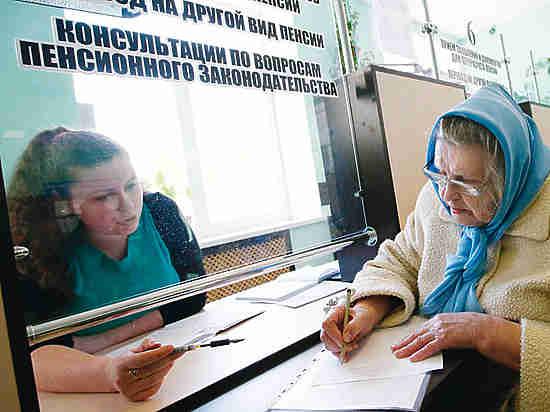Пенсии в России и за границе…