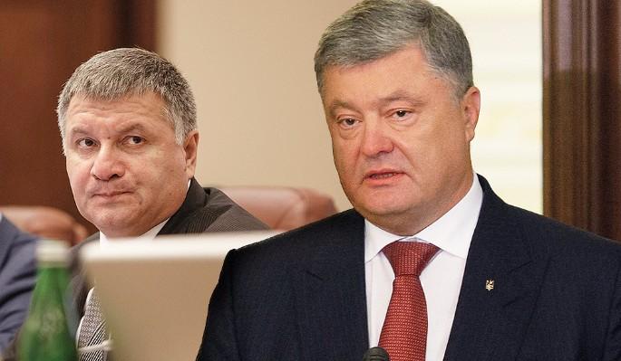 Порошенко и Аваков подрались из-за палатки