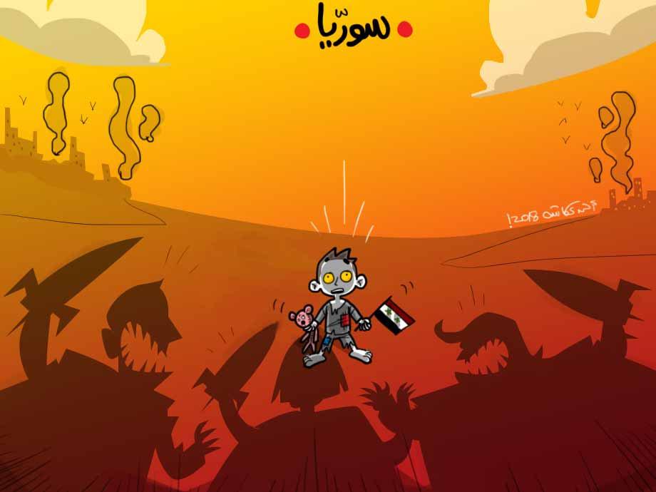 Бомбардировки Сирии в зарубежной карикатуре