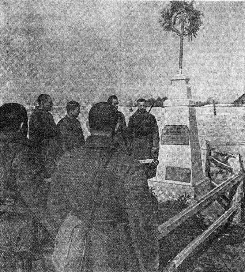 Могила гвардейца