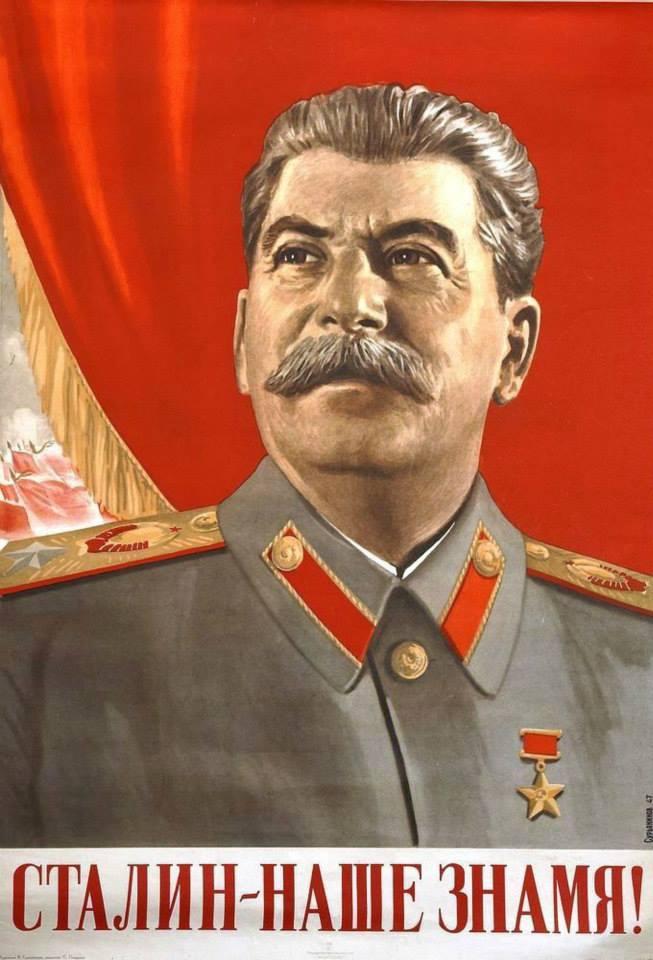 Кто и почему не любит Сталина. Яркий пример