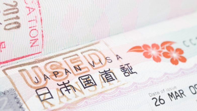 Япония планирует увеличение турпотока россиян!