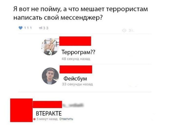 Смешные комментарии и СМС сообщения из социальных сетей