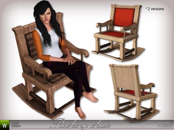 Кресло-качалка от Katelys