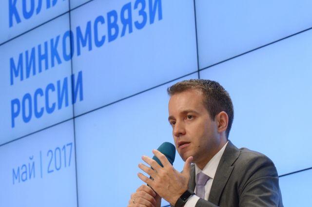 Минкомсвязи выступает за поэтапное введение «пакета Яровой»