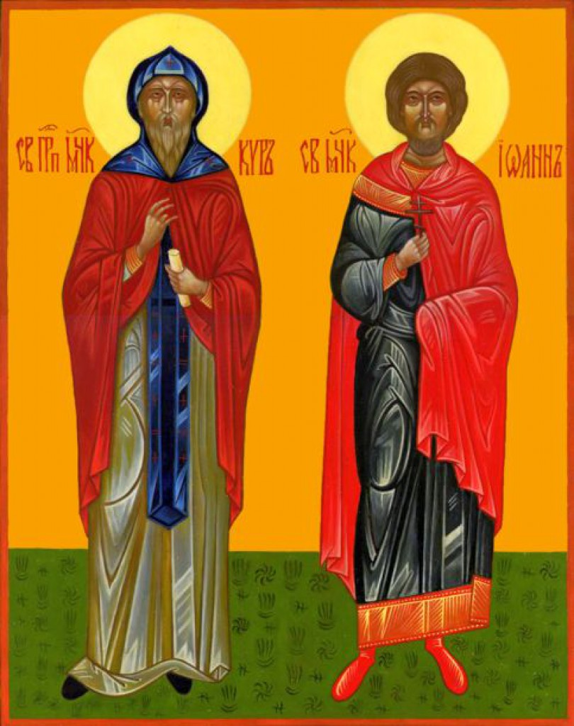 "13 Ñ""ÐµÐ²Ñ€Ð°Ð»Ñ â€"" БеÑÑребреники мученики Кир и Иоанн."