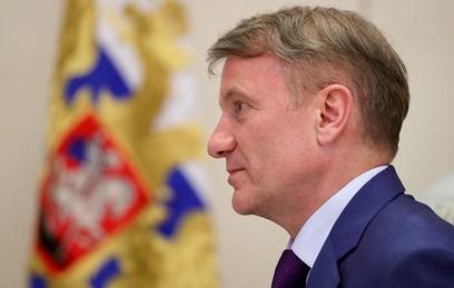 """Греф отчитался Путину о росте прибыли """"Сбербанка"""""""