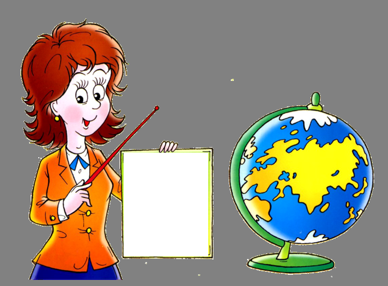 Ответ на тему про учителей