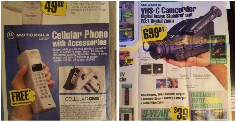 Рекламный проспект 1994 года, который показывает самую крутую технику того времени