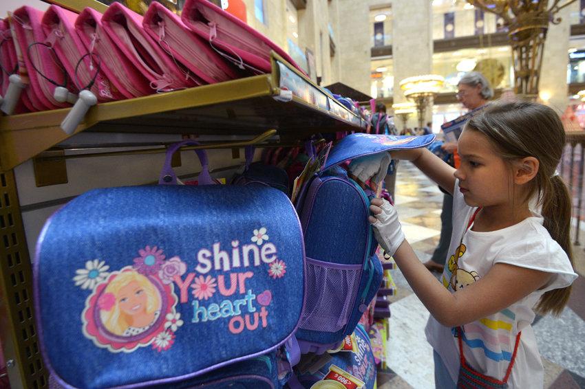 Правительство сможет устанавливать предельные цены на детские товары