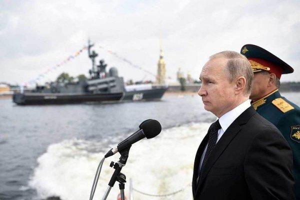 Российский флот показал преемственность с советским