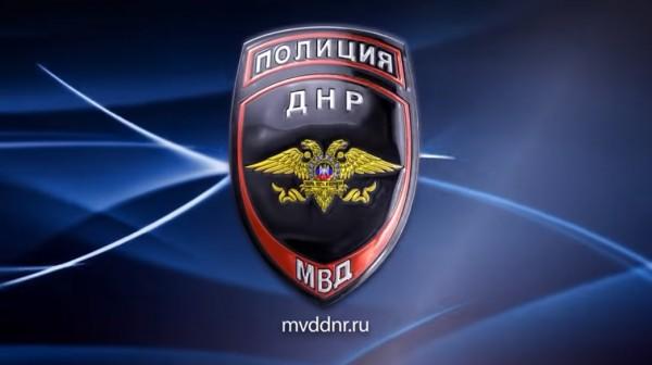 В ДНР суровая банда нападала…
