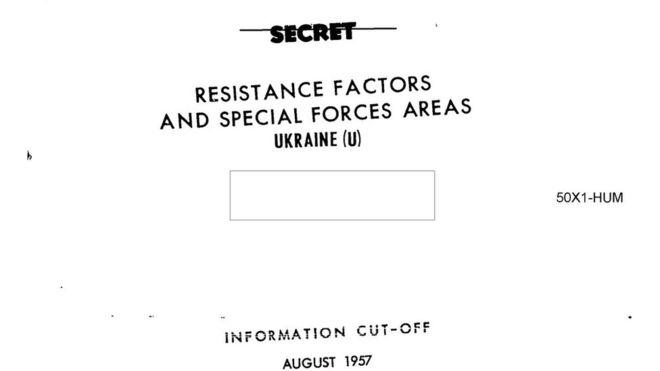 Архив ЦРУ: как в США готовили антисоветские операции в Украине