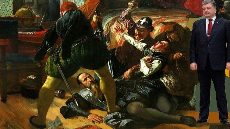 «Варфоломеевская ночь Петра Порошенко». Эдуард Ходос, 25.04.18