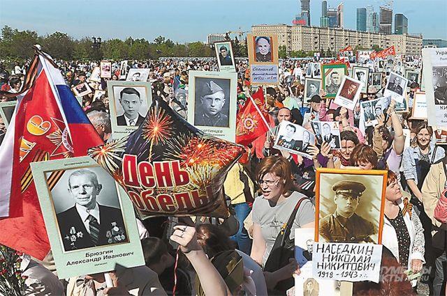 В акции «Бессмертный полк» в Москве могут принять участие до 1 млн человек