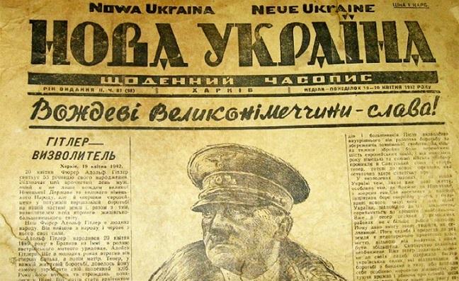 ВоЛьвове учительница идепутат поздравила Гитлера сднем рождения