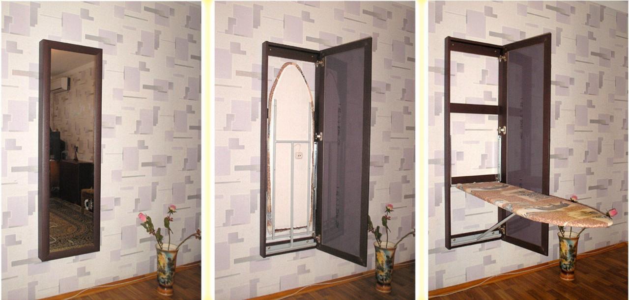 Гладильная доска прикрепленная к стене