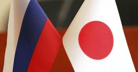 Россия предостерегла Японию от инсинуаций на тему возврата Курил