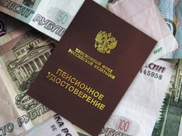 """""""Новая пенсионная реформа - это социальный геноцид """" - М.Делягин"""