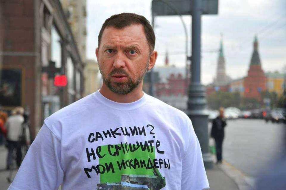 50 богатейших россиян потеряли за день почти $12 млрд