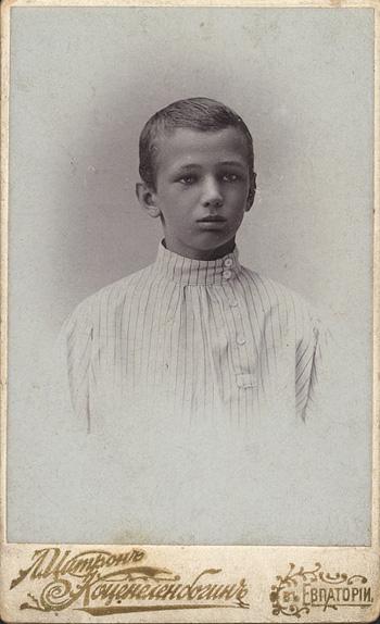 Американский брат Анны Ахматовой