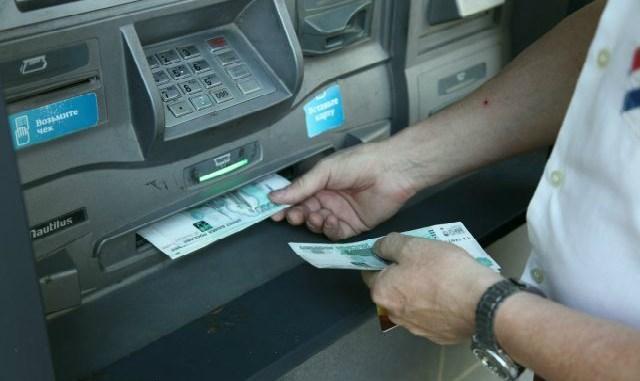 Что за новый вирус атаковал банкоматы в России?