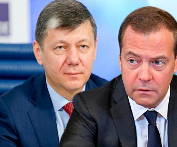 Дмитрий Новиков: правительст…
