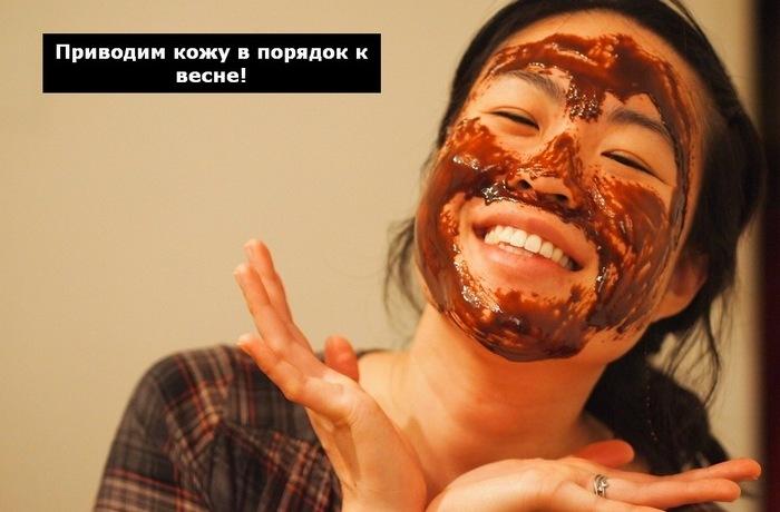 Секрет бьюти-блогеров: освежающая маска за копейки