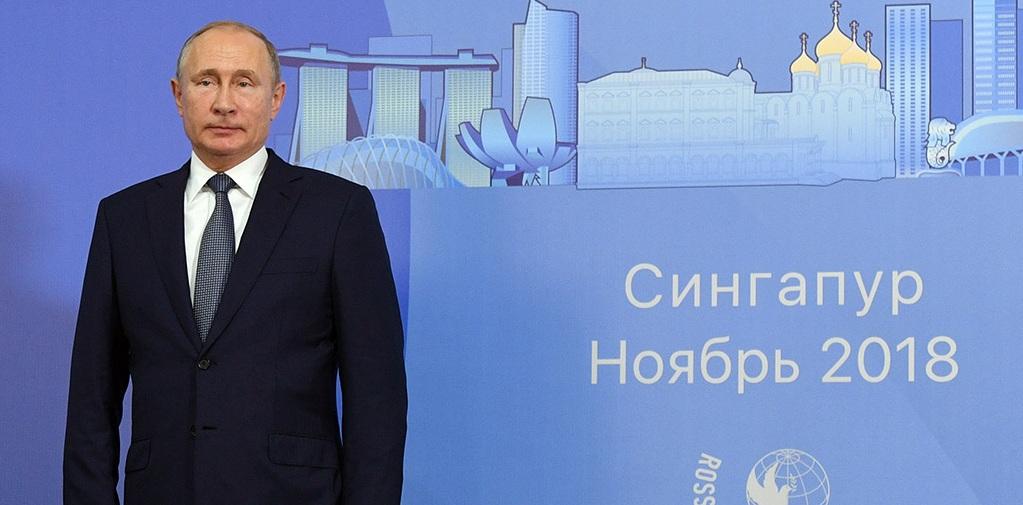 Путин переиграл США. АСЕАН н…