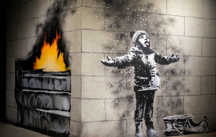История уличного художника Бэнкси. Чтобы узнать его настоящее имя, люди готовы заплатить $ 1 млн