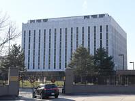 Площадь перед посольством РФ…