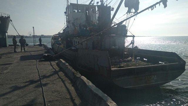 Захваченное Украиной судно может загореться в любой момент