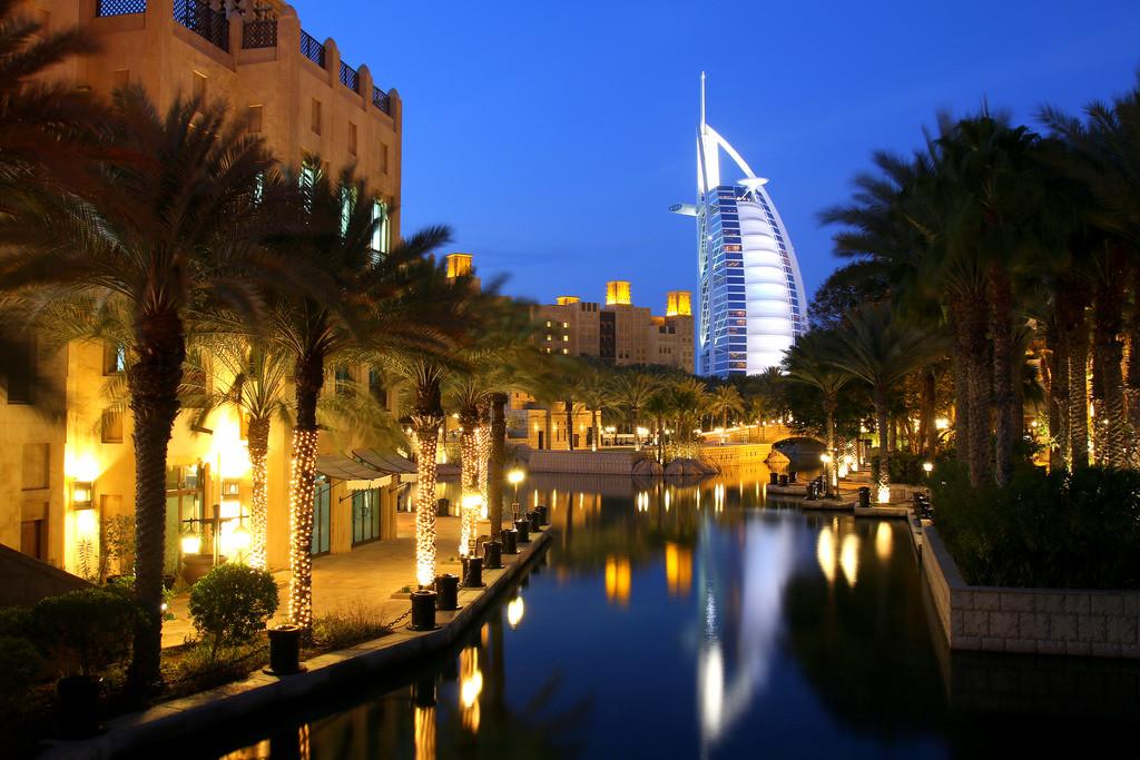 2. Арабские Эмираты в мире, налог, страна