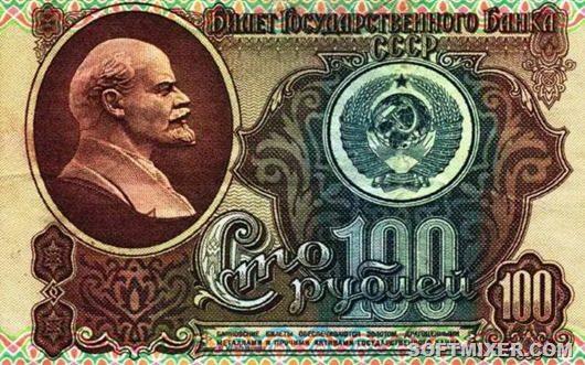 У кого в СССР были самые высокие зарплаты?